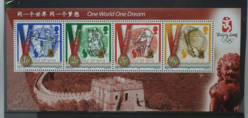 Isle of Man Stamps, 2008, MS1425, Mint 3