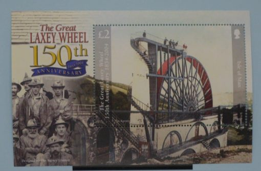 Isle of Man Stamps, 2004, MS1177, Mint 3
