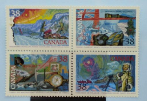 Canada Stamps, 1989, SG1319a, Mint 3