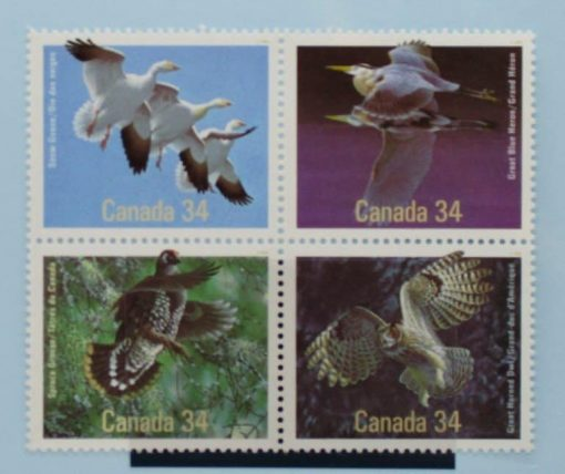 Canada Stamps, 1986, SG1199a, Mint 3