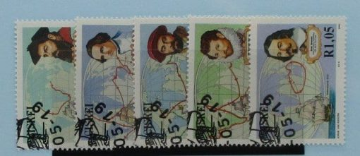 Ciskei Stamps, 1993, SG222-226, Used 3