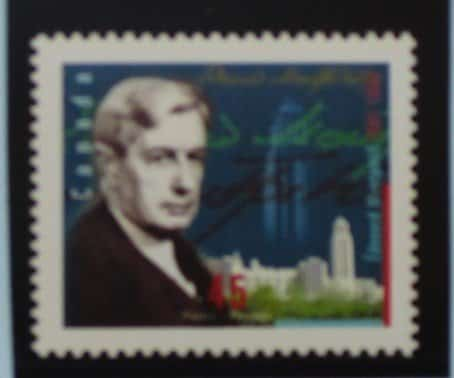 Canada Stamps, 1996, SG1700, Mint 3