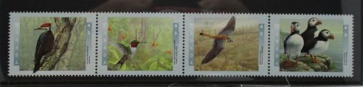 Canada Stamps, 1996, SG1673a, Mint 3
