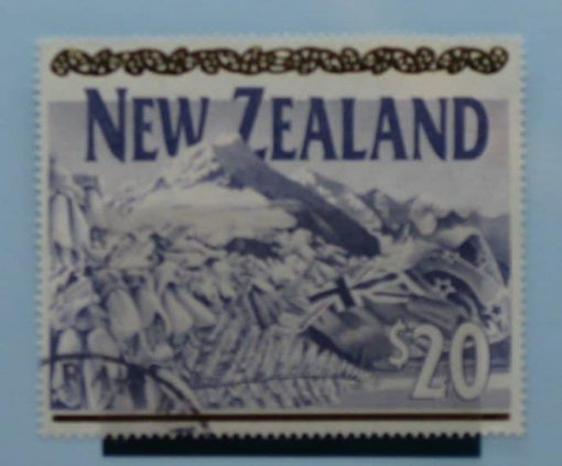 New Zealand Stamps, 1994, SG1784, Used 3