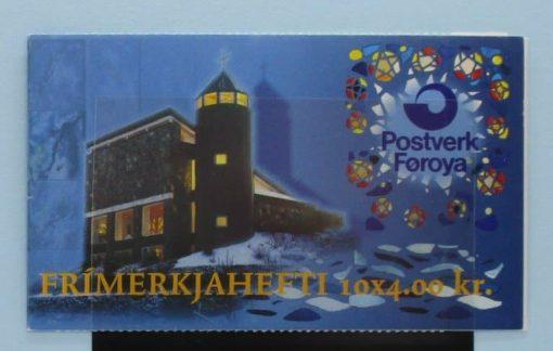 Faroe Islands Stamps, 1995, SB11, Mint 3