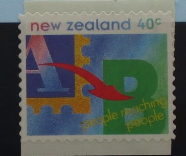 New Zealand Stamps, 1994-95, SG1818a, Mint 3