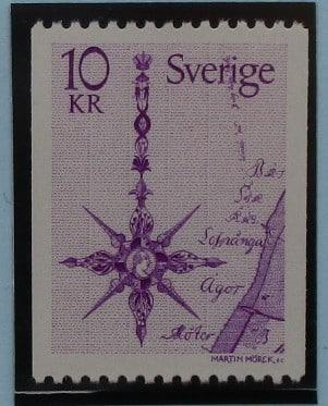 Sweden Stamps, 1978, SG974, Mint 3
