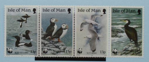 Isle of Man Stamps, 1989, SG420a, Mint 3