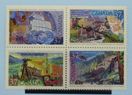 Canada Stamps, 1988, SG1285a, Mint 3