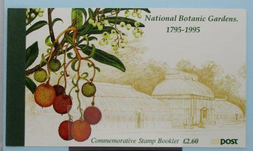 Ireland Stamps, 1995, SB53, Mint 3