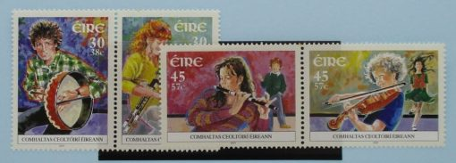 Ireland Stamps, 2001, SG1402a, SG1404a, Mint 3