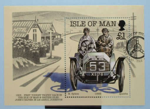Isle of Man Stamps, 1995, MS655, Used. 3
