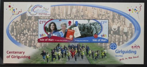 Isle of Man Stamps, 2010, MS1583, Mint 3