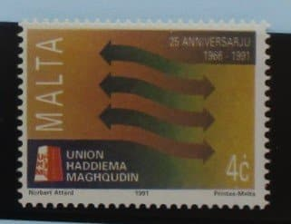 Malta Stamps, 1991, SG897, Mint 3