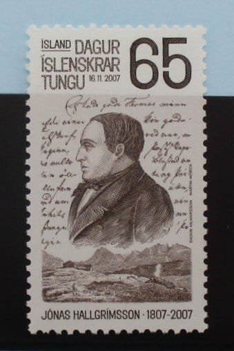 Iceland Stamps, 2007, SG1188, Mint 3