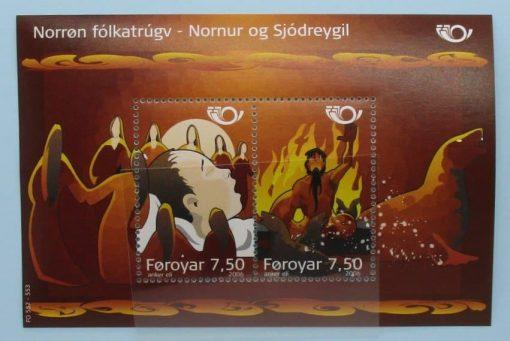 Faroe Islands Stamps, 2006, MS519, Mint 3