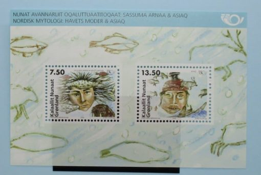 Greenland Stamps, 2006, MS500, Mint 1