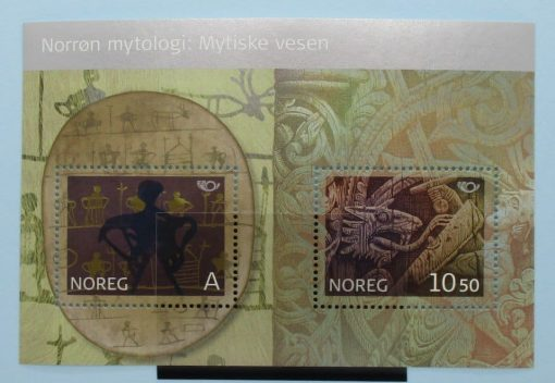 Norway Stamps, 2006, MS1602, Mint 2