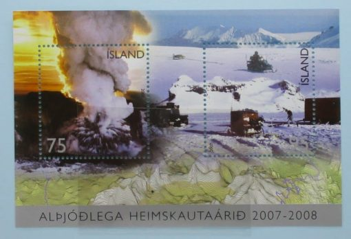 Iceland Stamps, 2007, MS1162, Mint 3