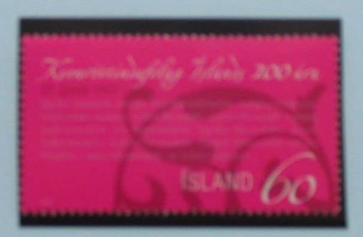 Iceland Stamps, 2007, SG1159, Mint 3