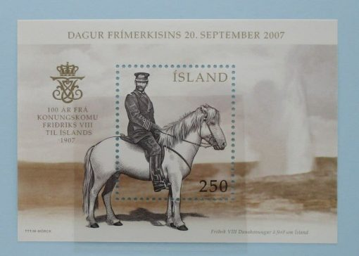 Iceland Stamps, 2007, MS1185, Mint 3