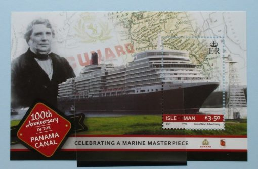 Isle of Man Stamps, 2014, MS1924, Mint 3