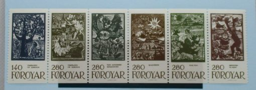 Faroe Islands Stamps, 1984, SG103a, Mint 3