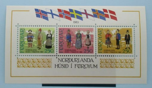 Faroe Islands Stamps, 1983, MS89, Mint 3