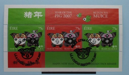 Ireland Stamps, 2007, MS1829, Used 3