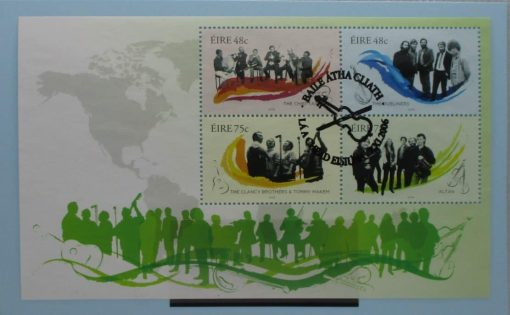 Ireland Stamps, 2006, MS1817, Used 3