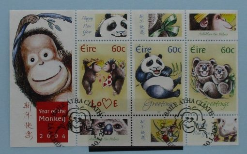 Ireland Stamps, 2004, MS1630, Used 3