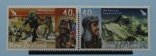 New Zealand Stamps, 2003, SG2616a, Mint 3