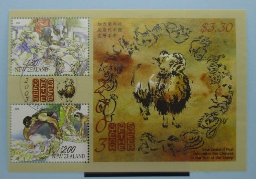 New Zealand Stamps, 2003, MS2571, Used 3
