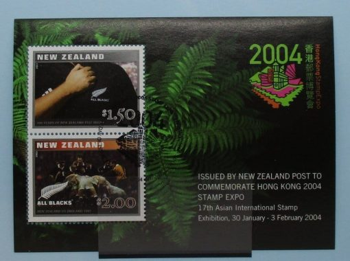 New Zealand Stamps, 2004, MS2672, Used 3