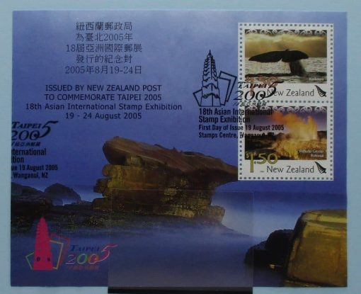 New Zealand Stamps, 2005, MS2819, Used 3