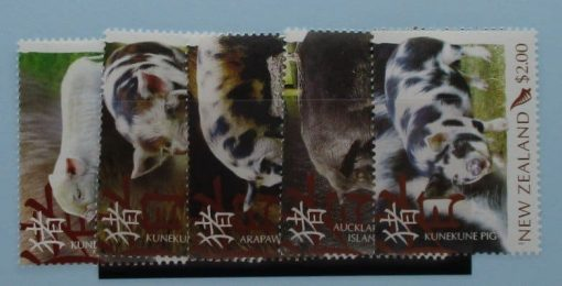 New Zealand Stamps, 2007, SG2930-2934, Mint 3