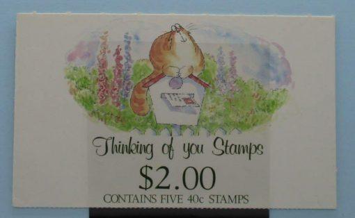 New Zealand Stamps, 1991, SB55, Mint 3