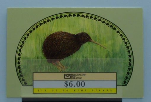 New Zealand Stamps, 1988, SB50, Mint 3
