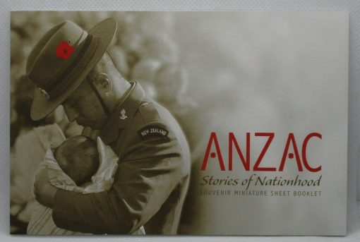 New Zealand Stamps, 2008, SP9, Mint 3