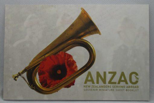 New Zealand Stamps, 2013, SB165, Mint 3