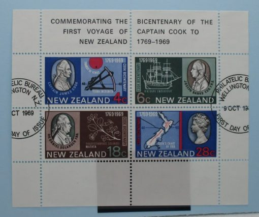 New Zealand Stamps, 1969, MS910, Used 3