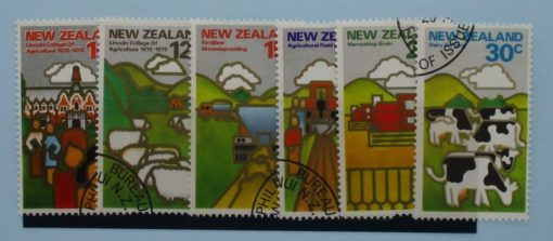 New Zealand Stamps, 1978, SG1164-1169, Used 3