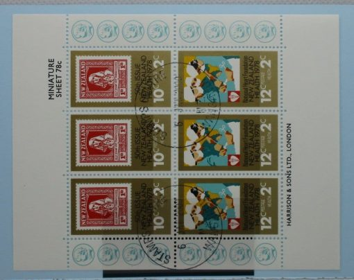 New Zealand Stamps, 1978, MS1181, Used 3