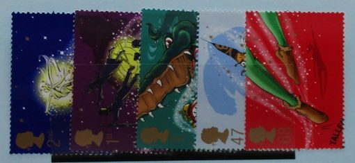 Great Britain Stamps, 2002, SG2304-2308, Used 3