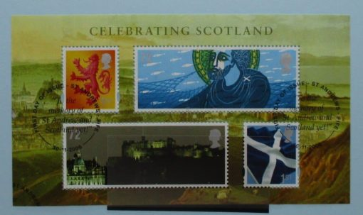 Great Britain Stamps, 2006, MSS153, Used 3