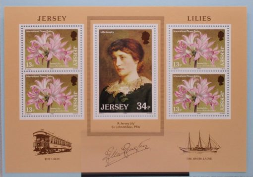 Jersey Stamps, 1986, MS382, Mint 3
