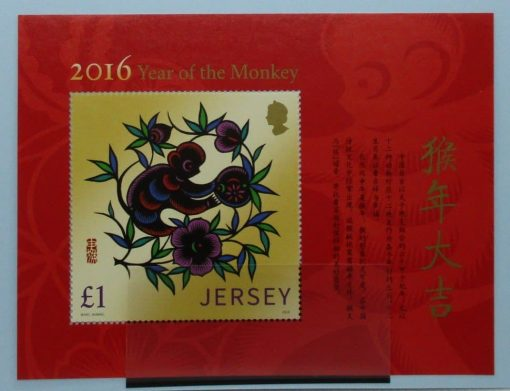 Jersey Stamps, 2016, MS2026, Mint 3