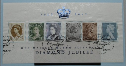 Great Britain Stamps, 2012, MS3272, Used 3