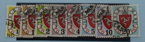 Isle of Man Stamps, 1979, SG D1-D8, Used 2