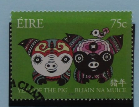 Ireland Stamps, 2007, SG1828, Used 3